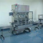 Mesin Pengisian Minyak Goreng 50ml-250L Otomatis